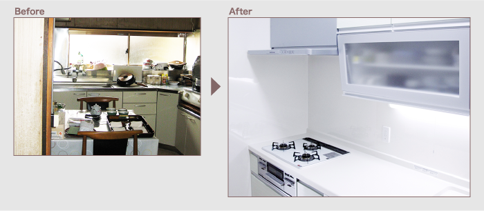 image-before-after-a2